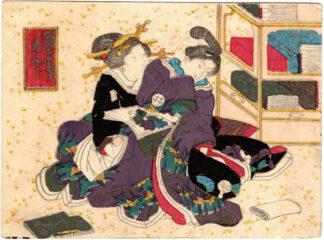 GENJI PICTURES 07 (Utagawa School)