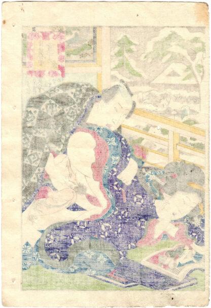 VIEW OF NIPPORI IN SNOW (Koikawa Shozan)