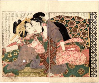 HAIR IN DISARRAY: YOUNG MAN MASTURBATING AN OIRAN (Keisai Eisen)