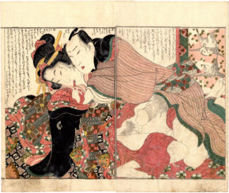 HAIR IN DISARRAY: YOUNG WOMAN AND LASCIVIOUS MAN (Keisai Eisen)