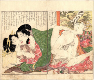 HAIR IN DISARRAY: YOUNG MAN AND WOMAN OF PLEASURE (Keisai Eisen)