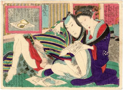 A CONTEST OF JOY: THE SEA OF THE BEDCHAMBER (Utagawa School)