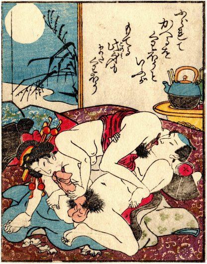 DODOITSU SONGS: MUTUAL ORAL SEX (Utagawa Kunimaro)