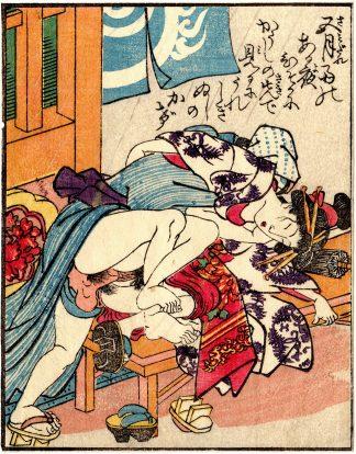 DODOITSU SONGS: LOVERS IN THE RAIN (Utagawa Kunimaro)