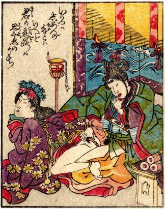 DODOITSU SONGS: NOBLE COUPLE PREPARING FOR LOVE (Utagawa Kunimaro)