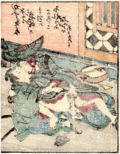 DODOITSU SONGS: SAMURAI AND STREET MUSICIAN (Utagawa Kunimaro)