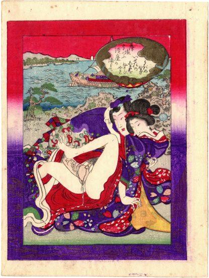 FLOWERS AND MOON GENJI: EXILE AT SUMA (Koikawa Shozan)