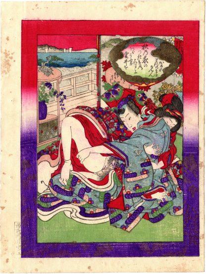 FLOWERS AND MOON GENJI: THE LADY AT AKASHI (Koikawa Shozan)