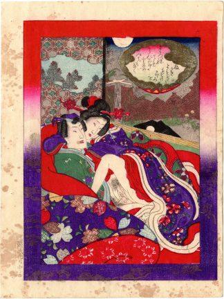 FLOWERS AND MOON GENJI: THE WORMWOOD PATCH (Koikawa Shozan)