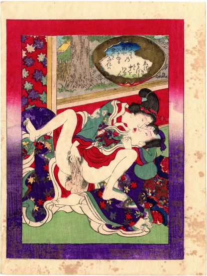 FLOWERS AND MOON GENJI: THE GATEHOUSE (Koikawa Shozan)