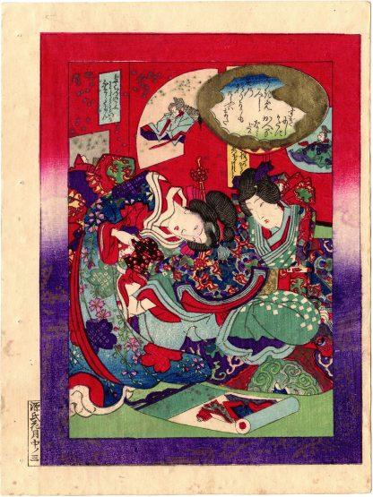 FLOWERS AND MOON GENJI: A PICTURE CONTEST (Koikawa Shozan)