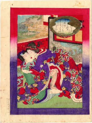 FLOWERS AND MOON GENJI: A RACK OF CLOUDS (Koikawa Shozan)