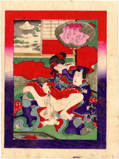 FLOWERS AND MOON GENJI: THE MORNING GLORY (Koikawa Shozan)