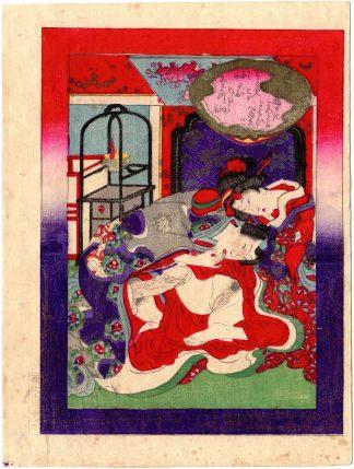 FLOWERS AND MOON GENJI: THE MAIDEN (Koikawa Shozan)