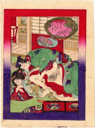 FLOWERS AND MOON GENJI: THE JEWELLED CHAPLET (Koikawa Shozan)