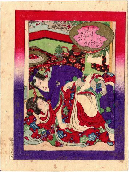 FLOWERS AND MOON GENJI: THE FIRST WARBLER (Koikawa Shozan)