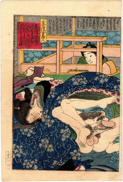 SANJOIN ONNA KURODO (Koikawa Shozan)