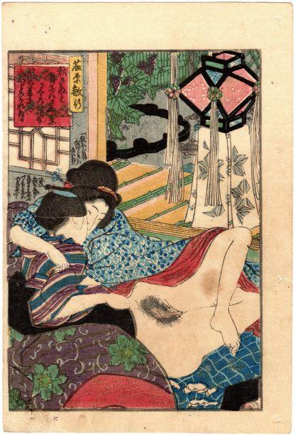 FUJIWARA NO TOSHIYUKI (Koikawa Shozan)