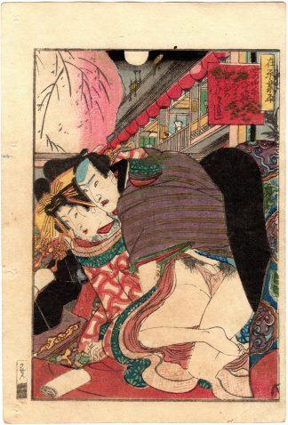 ARIWARA NO NARIHIRA (Koikawa Shozan)