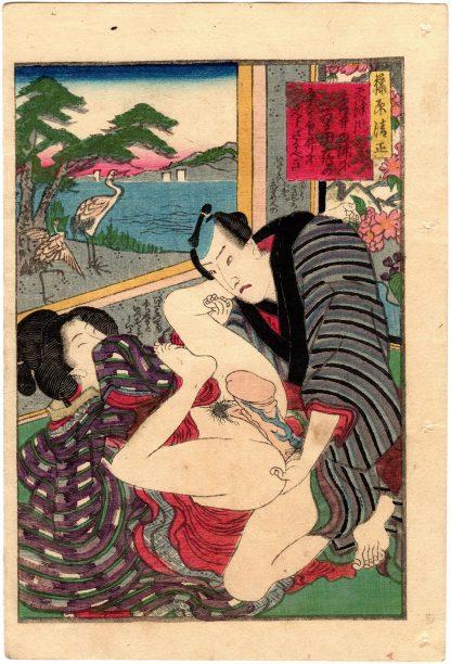 FUJIWARA NO KIYOTADA (Koikawa Shozan)