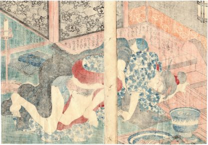 SPRING RAIN DIARY: ON THE SECOND FLOOR (Koikawa Shozan)