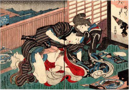 SPRING RAIN DIARY: AT DINNER TIME (Koikawa Shozan)
