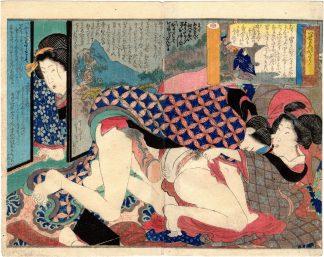THE AMOROUS TALES OF ISE: THE ADULTHOOD CEREMONY (Koikawa Shozan)