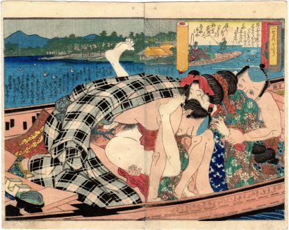 THE AMOROUS TALES OF ISE: THE JOURNEY TO THE EAST (Koikawa Shozan)