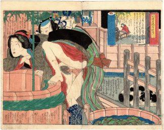 THE AMOROUS TALES OF ISE: THE WELL CURB (Koikawa Shozan)