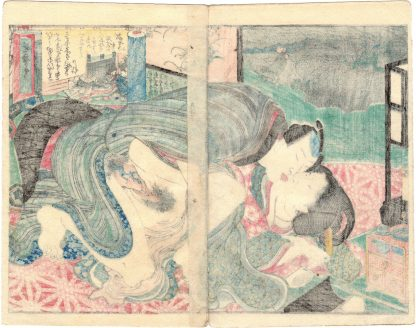 THE AMOROUS TALES OF ISE: A LADY DIFFICULT TO MEET (Koikawa Shozan)