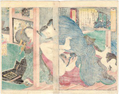 THE AMOROUS TALES OF ISE: THE MALE STAR (Koikawa Shozan)