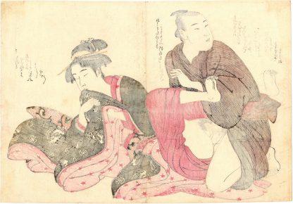 FURTIVE ENCOUNTER WITH AN INEXPERIENCED WOMAN (Katsukawa Shuncho)