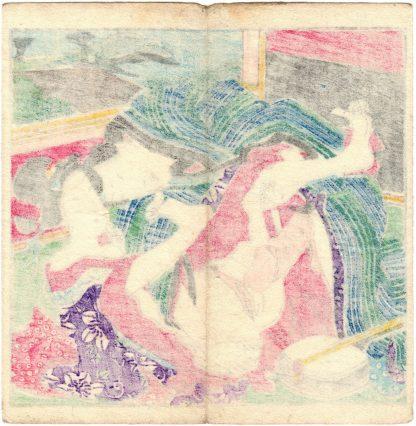 PLUM OF THE SMILE 03 (Koikawa Shozan)