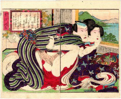 EIGHT AMOROUS VIEWS OF OMI: CLEARING WEATHER AT AWAZU (Koikawa Shozan)