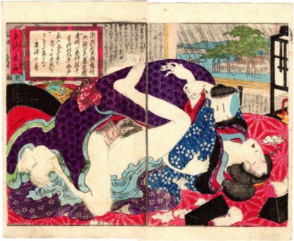 EIGHT AMOROUS VIEWS OF OMI: NIGHT RAIN AT KARASAKI (Koikawa Shozan)