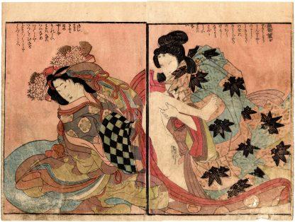 THE NOBLE TAIKOBO (Keisai Eisen)