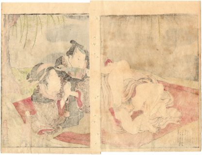 SAMURAI AND PRAYING BEAUTY (Keisai Eisen)