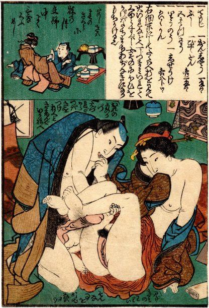 NEW WORDS INSIDE THE BEDROOM: ENJOYMENT (Utagawa School)