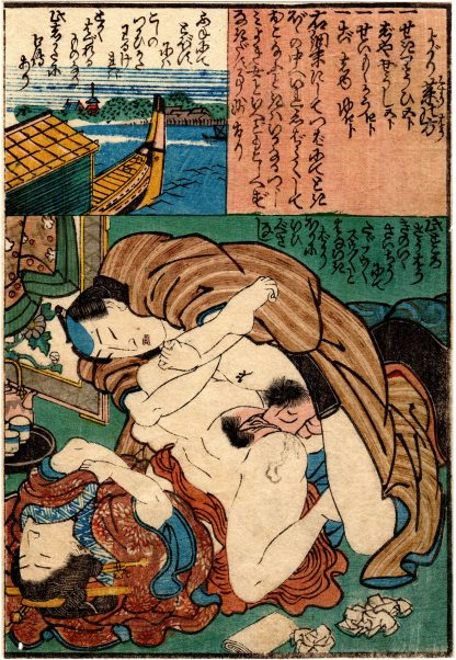 NEW WORDS INSIDE THE BEDROOM: ON THE BOAT (Utagawa School)