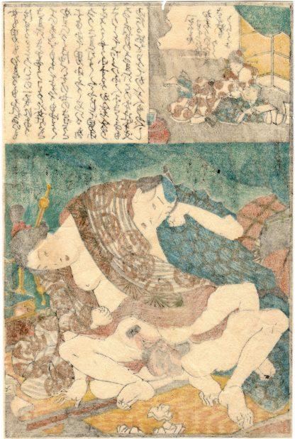 NEW WORDS INSIDE THE BEDROOM: MY BUTT (Utagawa School)