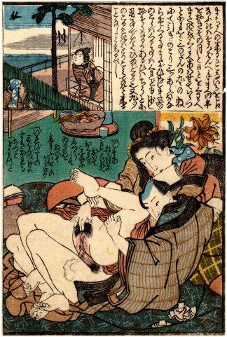 NEW WORDS INSIDE THE BEDROOM: WAITING FOR (Utagawa School)