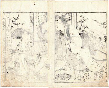 WOMAN ENCOURAGING TWO YOUNG LOVERS (Kitagawa Utamaro)