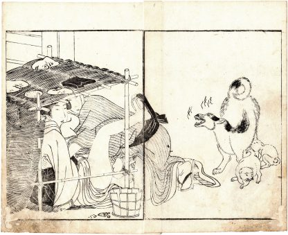 FURTIVE LOVERS BOTHERED BY A DOG (Kitagawa Utamaro)