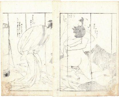 AMOROUS COUPLE AND ELDERLY WOMAN (Kitagawa Utamaro)