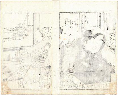 PLAYING IN FRONT OF A MIRROR (Kitagawa Utamaro)