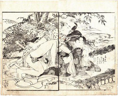 LOVING COUPLE NEAR A GARDEN BRIDGE (Kitagawa Utamaro)