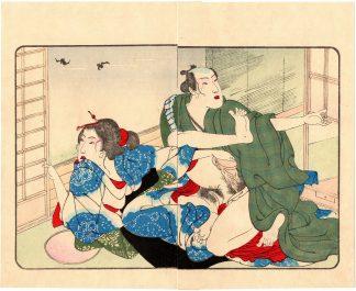 FASHIONABLE TEXTILE PATTERNS: FLYING BATS (Utagawa Kuniyoshi)