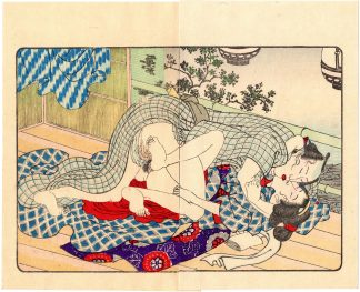 FASHIONABLE TEXTILE PATTERNS: SUMMER BALCONY (Utagawa Kuniyoshi)
