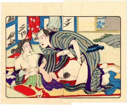 FASHIONABLE TEXTILE PATTERNS: BREASTFEEDING (Utagawa Kuniyoshi)
