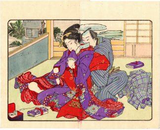 FASHIONABLE TEXTILE PATTERNS: SEDUCING A YOUNG BEAUTY (Utagawa Kuniyoshi)
